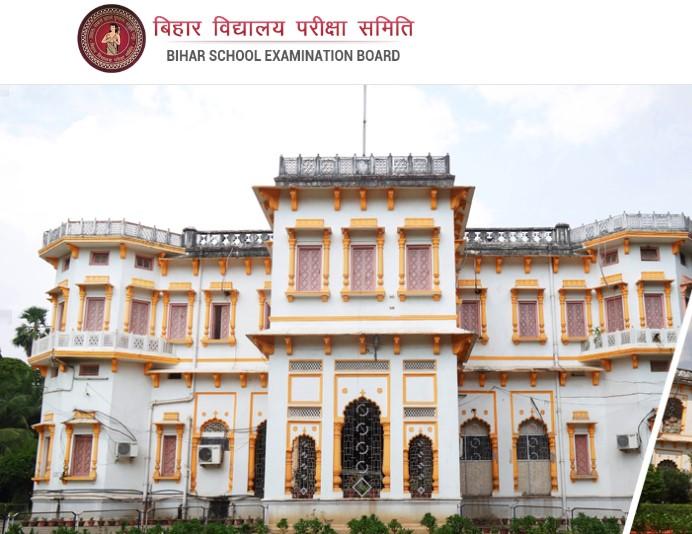 Bihar Board (BSEB)