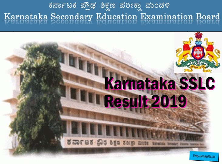 sslc result 2019 karnataka online website download free download