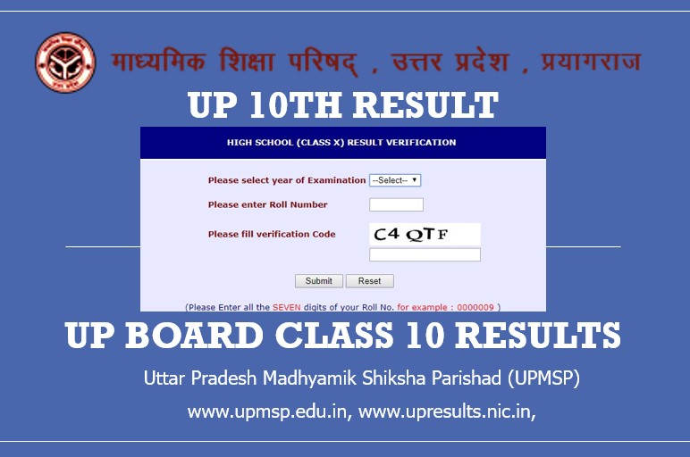 UP 10th Result 2019 Available - UP Board Class 10 Results 2019