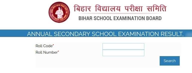 Bihar Board 10th Result Online