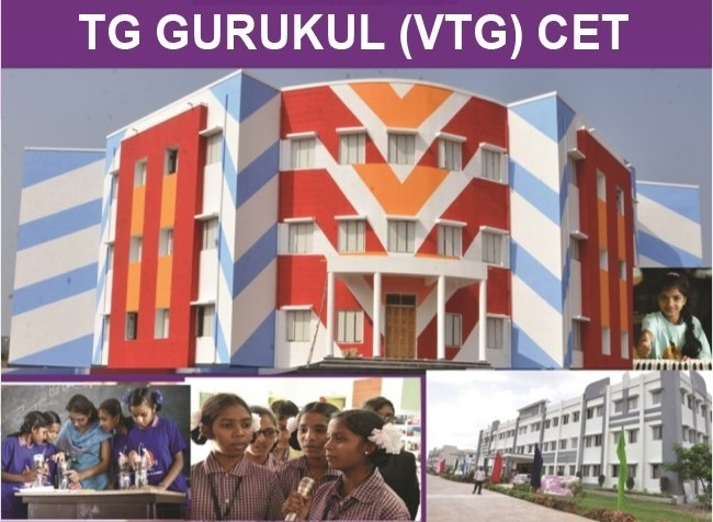 TS Gurukulam 5th Class Entrance - TGCET