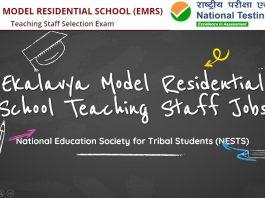 Ekalavya Model School Teacher Notification