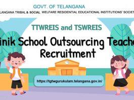 Sainik School Outsourcing Teachers Recruitment